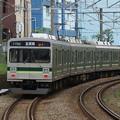 Photos: #235 東京急行電鉄1505F(クハ1705) 2016.6.19
