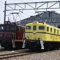 Photos: #254 秩父鉄道デキ201・デキ502 2016.5.21