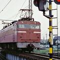 #326 旧国鉄EF80 36 1973年頃