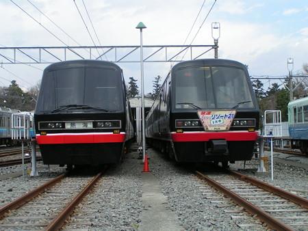 #470 伊豆急行 リゾート21 新旧黒船電車 2006.3.19-1