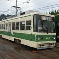 Photos: 広島電鉄C#803(記号モハ) 2003-8-28