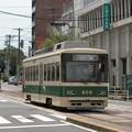 Photos: 広島電鉄C#805 2003-8-27