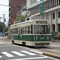 Photos: 広島電鉄C#801(記号モハ) 2003-8-27