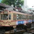 Photos: 広島電鉄C#3005ACB 2003-8-28