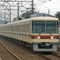 Photos: 新京成電鉄8881F(クハ8888) 2007-11-6