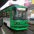Photos: 広島電鉄C#3954B 2003-8-28