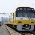 Photos: 京浜急行電鉄1057F 2014-5-25