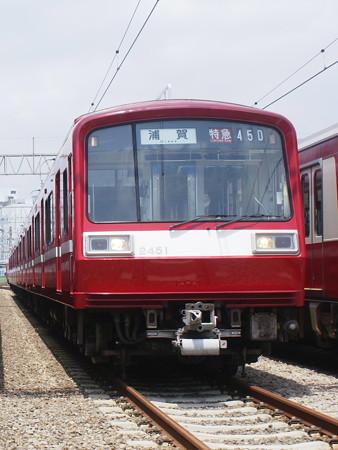 京浜急行電鉄2451F 2016-5-29