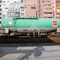 Photos: タキ1000-197 2003-11-16/2