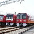Photos: #1500 京急デハ2011・1707・1501 2014-5-25/1