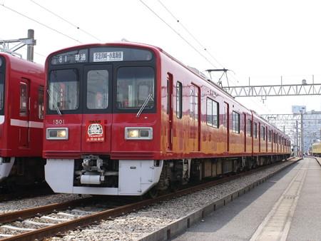 京浜急行電鉄デハ1501 2014-5-25