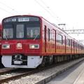 Photos: 京浜急行電鉄デハ1501 2014-5-25