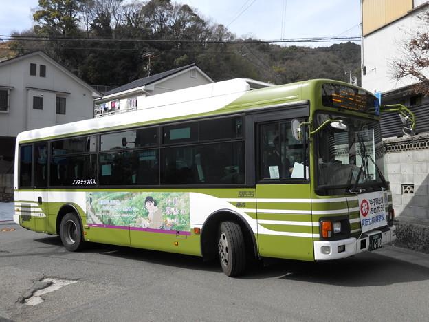 この世界の片隅に 聖地巡礼 広島電鉄呉辰川線