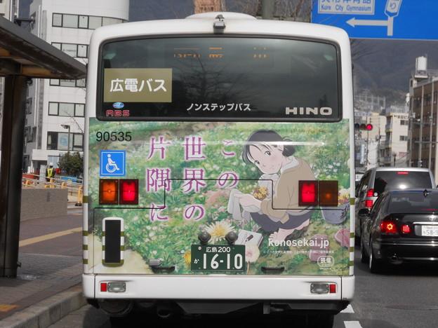 この世界の片隅に 聖地巡礼 広電バス