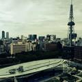 Photos: 街