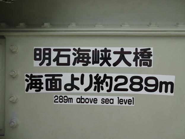Photos: 289