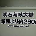 写真: 289