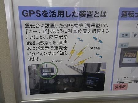 大阪から東京へ