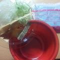 晴レル屋監修冷やしつけ麺(具・ちょこ・スープ3)