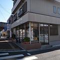 写真: 別府タオル(1)