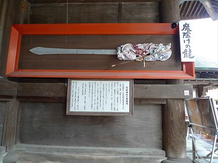 阿蘇神社~2010年夏(7)