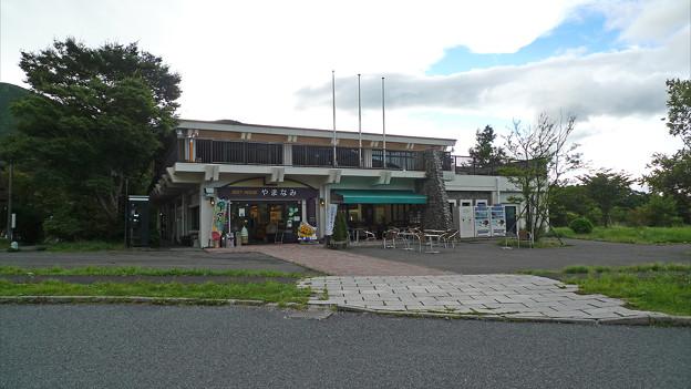 写真: 長者原~レストハウスやまなみ(1)