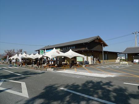 道の駅 阿蘇(4)