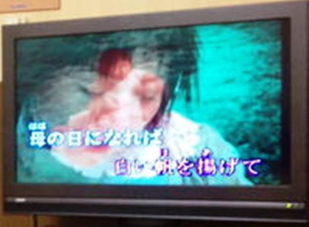 心霊写真:拡大版「TVの画面から子供の生首が!!」