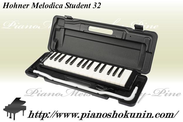 Hohner Melodica Student 32 Black c