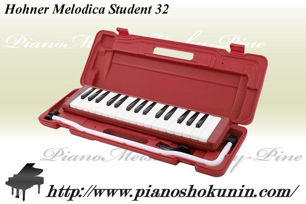 Hohner Melodica Student 32 Red. bjpg