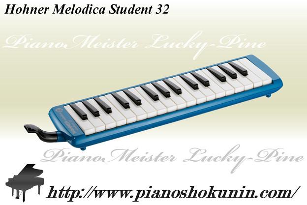 Photos: Hohner Melodica Student 32 Blue