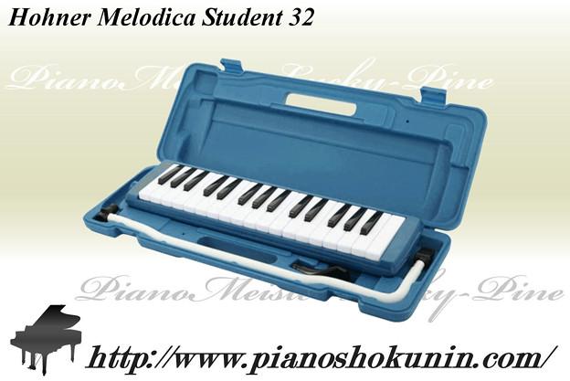 Hohner Melodica Student 32 Blue b