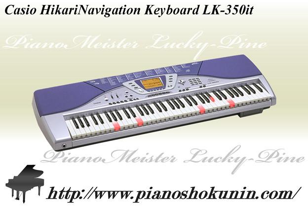 Casio HikariNavigation Keyboard LK-350it
