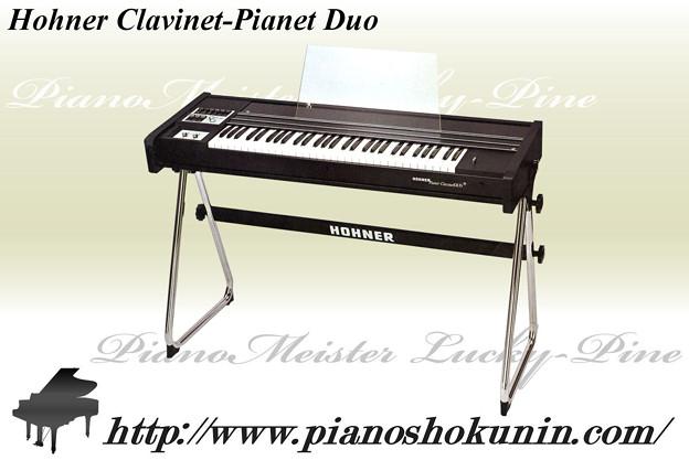 Hohner Clavinet-Pianet Duo