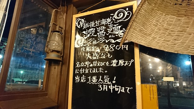 写真: DSC_0853