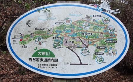 kariganeooturibasi_map