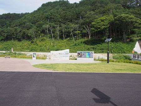 memorial_park_nakanohama01
