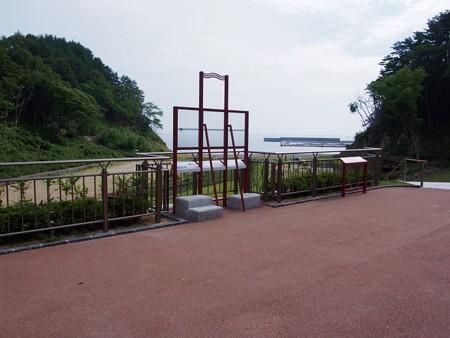 memorial_park_nakanohama34