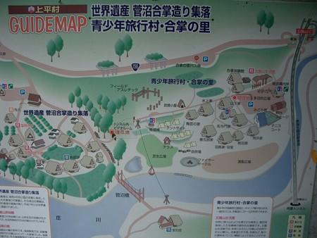 suganumagassyou_map