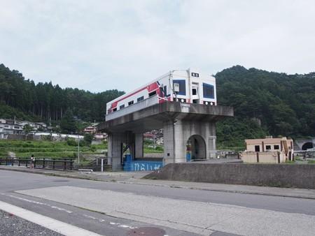 hiraigawasuimon1