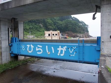 hiraigawasuimon6