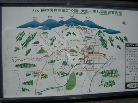 utukusimoriyama1