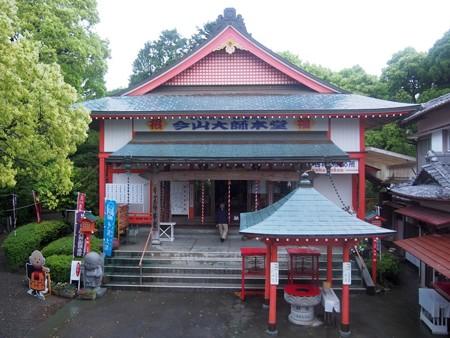 imayamadaisi25