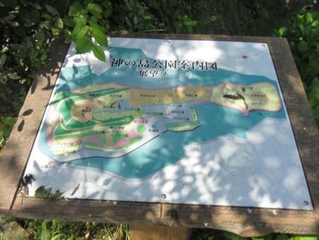 kamisima_kouen_nagasaki_map