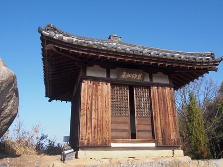 iwayayama_kyoseki47