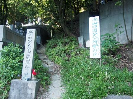 isidetera_higasiyama_kouboudaisi19