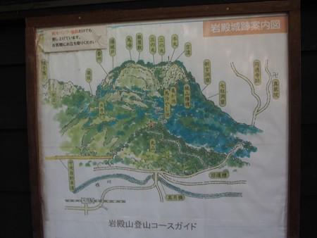 iwadonosan_map2