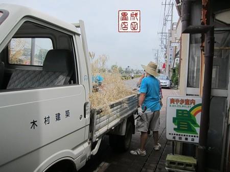 竹の撤収04