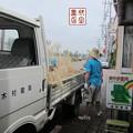 写真: 竹の撤収04
