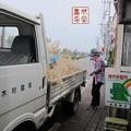 写真: 竹の撤収05